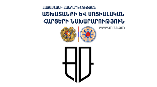 On the Declaration of the Ministry of Labor and Social Affairs of the Republic of Armenia